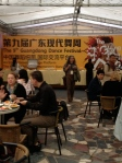 Guangdong scene.